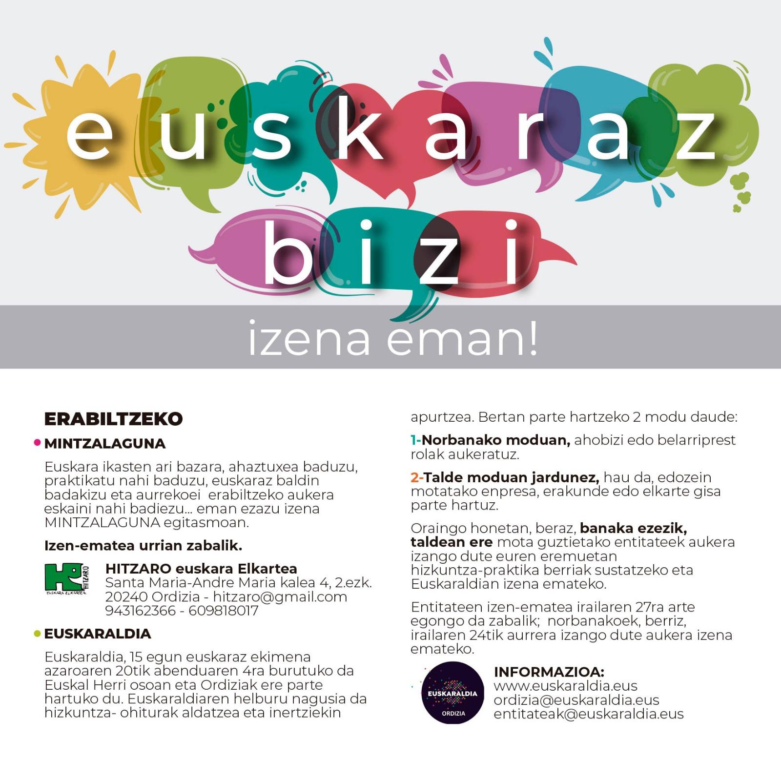 EUS1 Euskara laguntzak